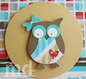 owl-1st